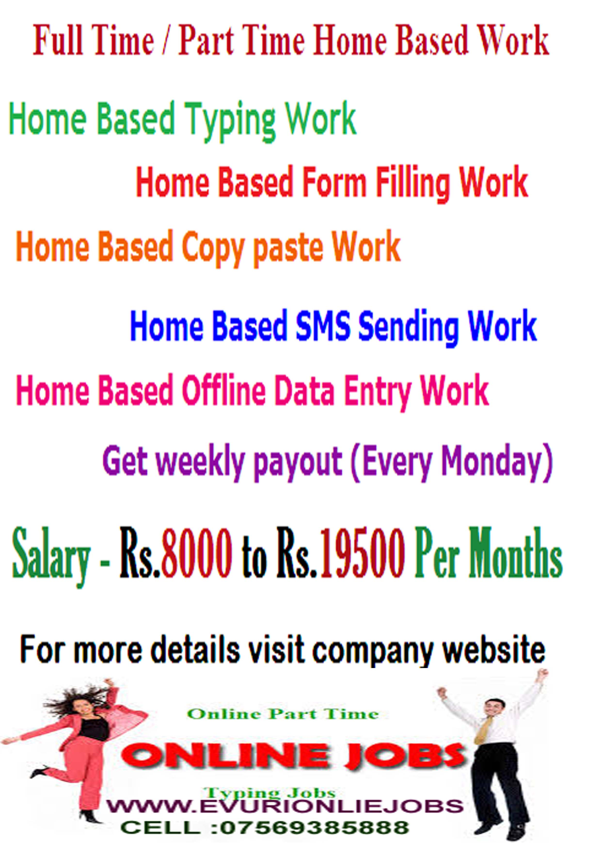 Home Based Computer Typing job, Home Based Data Entry Operat